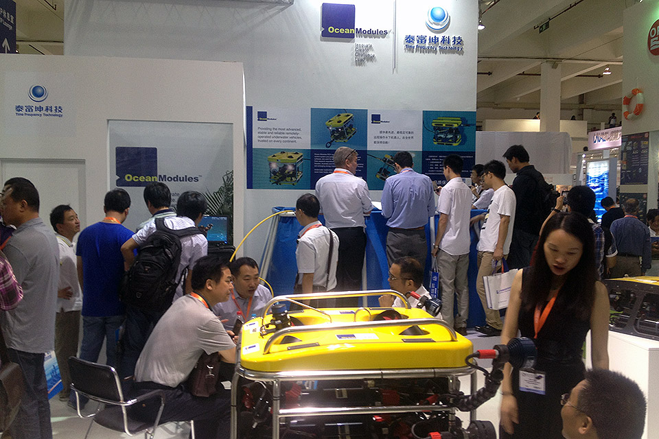 Ocean Modules at OI China